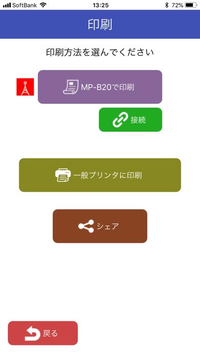 HCK-801B プリントサービスのスクリーンショット7