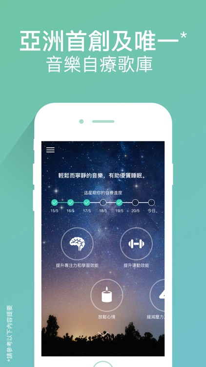 MOOV 音樂 screenshot-2