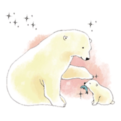 Polar Bear Watercolor Sticker