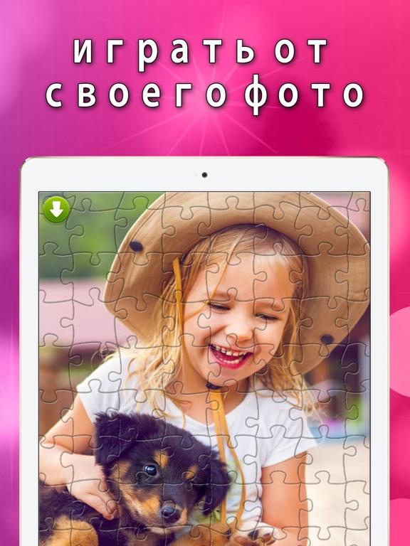 Скачать Jigsaw puzzle - Magic World