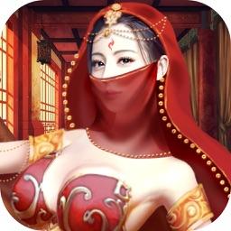皇帝也风流-美女如云共享传奇盛世