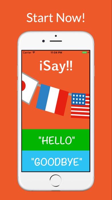 iSay!! screenshot 4