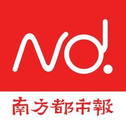 南方都市报-广州与深圳的新闻视频直播平台