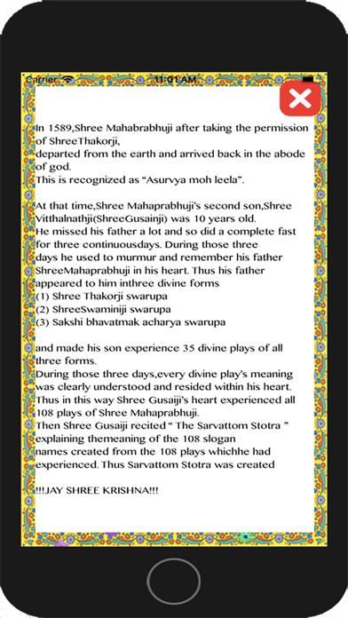 Shri Sarvottam Stotra screenshot 4