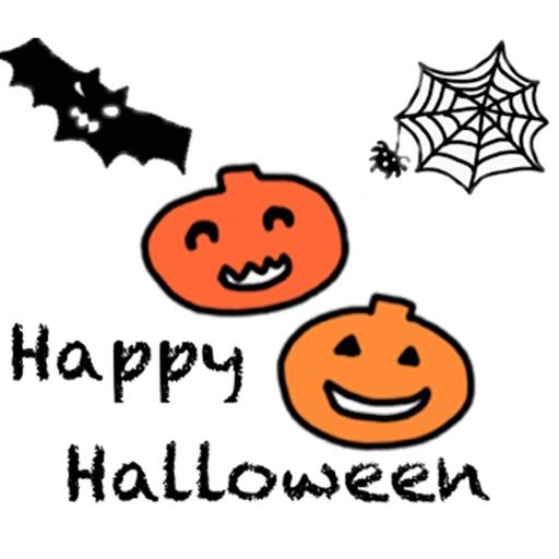 Happy Halloween Words Sticker