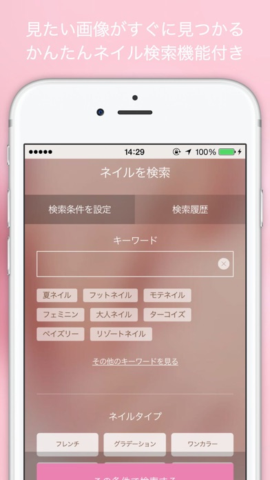2019最新ネイルデザインカタログ紹介画像5