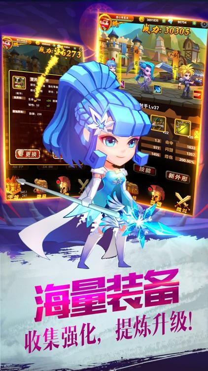 挂机·荣耀冒险小队-独特放置新玩法 screenshot-4