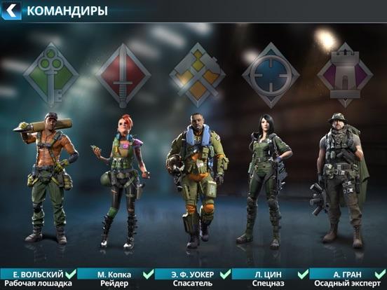 Игра War Planet Онлайн