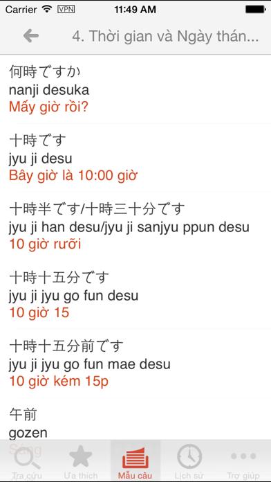 Vietnamese Japanese Dictionary screenshot three