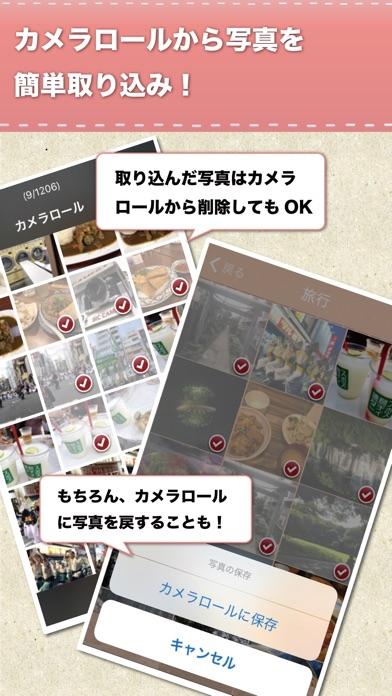 ヒミツのアルバム紹介画像3