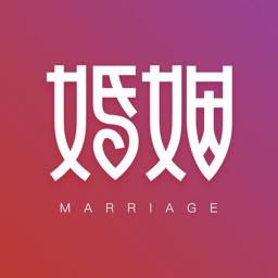 婚恋助手-婚姻情感专家