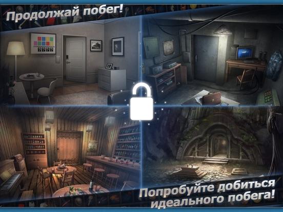 Побег игра : Doors&Rooms 2 на iPad