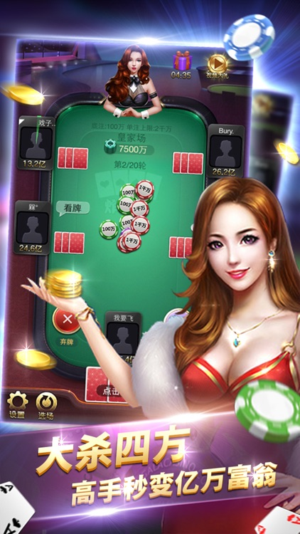 Texas Holdem :Offline Poker casino games screenshot-4