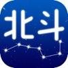 北斗 公式アプリ