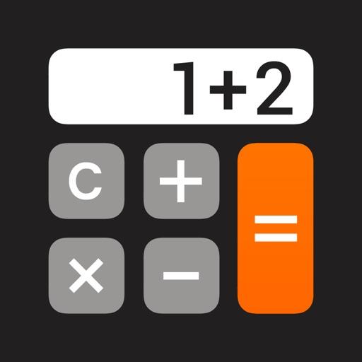 計算機 - The Calculator