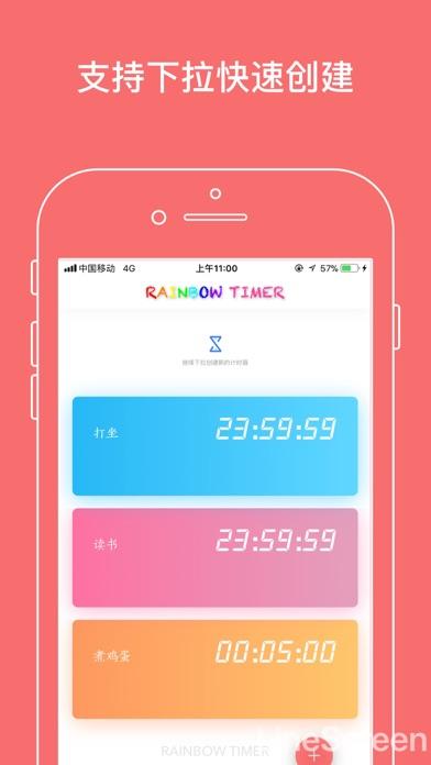 Rainbow Countdown screenshot 2