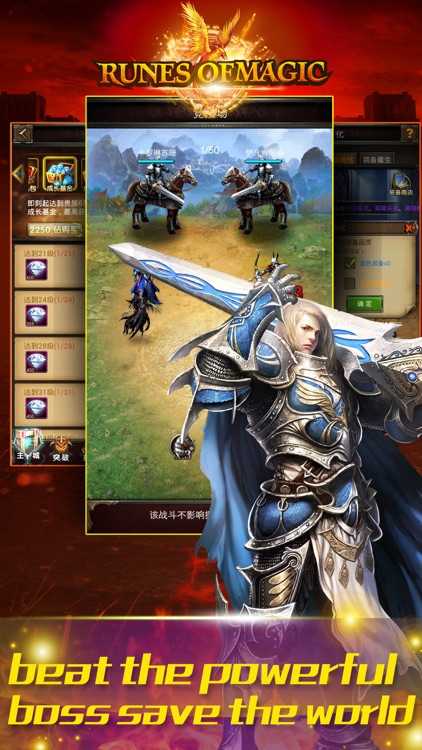 Runes of Magic- hang up game screenshot-3