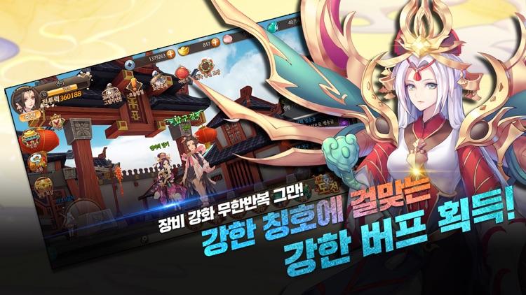 봉인 screenshot-4