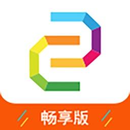 奥森彩票-中国体育彩票、福利彩票专业购彩平台