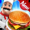 Food Court Hamburger Cooking - iPhoneアプリ