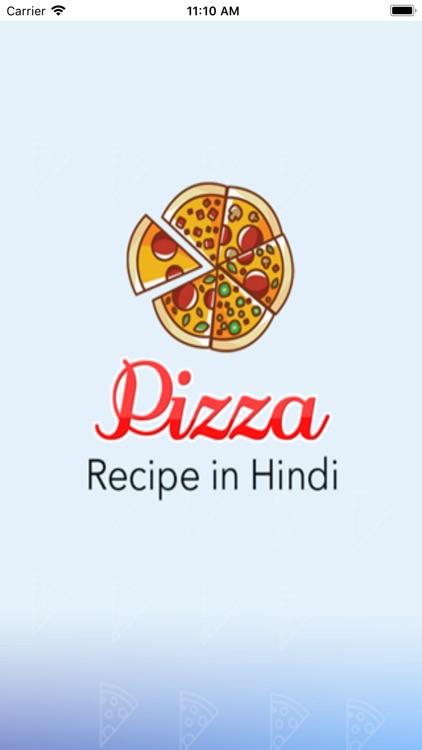 Pizza Recipe in Hindi