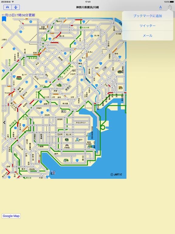 Japan Road Traffic Info Viewer Скриншоты9