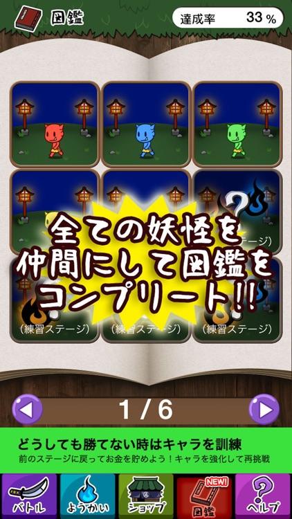 妖怪ウォッチング screenshot-3