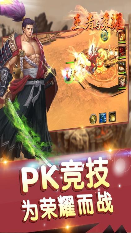 暗黑主宰:卡牌游戏-魔幻游戏军团战争 screenshot-3