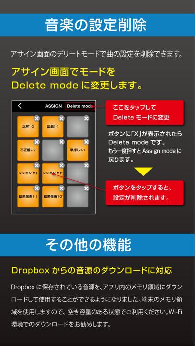 SoundPadのおすすめ画像5