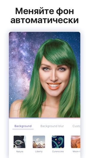 Приложение поменяй цвет волос