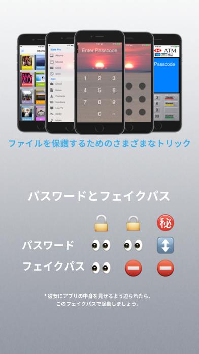iSafePlay ScreenShot0