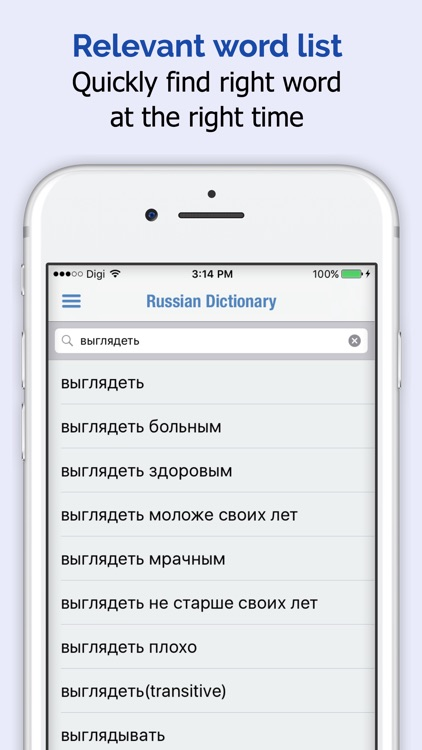 Russian Dictionary +