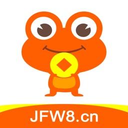 金福蛙 - 15%高收益P2P金融投资理财平台