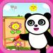 熊猫宝宝画画和涂色大巴士 - 学前绘画全面启蒙2