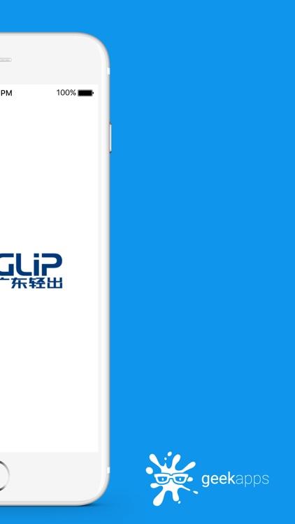 GLIP screenshot-3