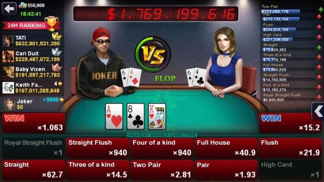DH Texas Poker 12+