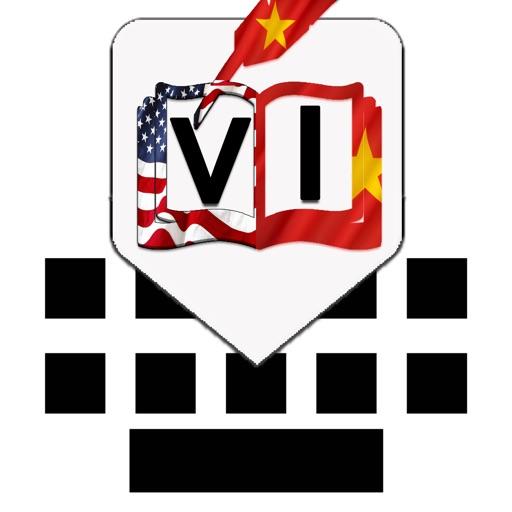 VietnameseBoard