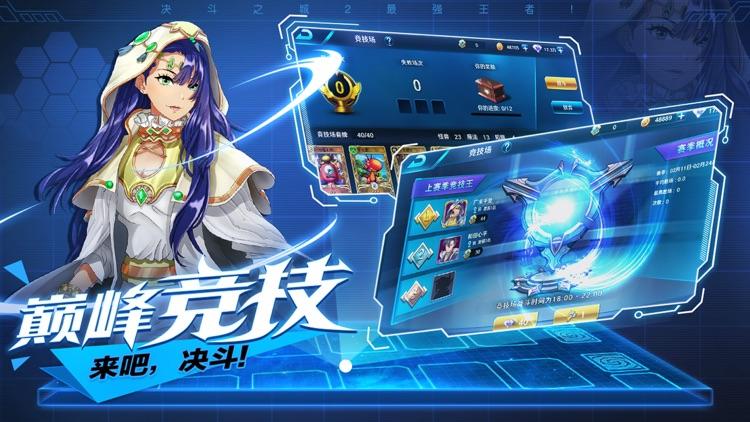 回合卡牌王-策略游戏王者对战手游 screenshot-4