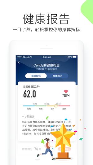 Okok app