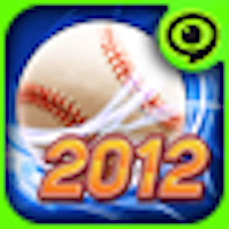 Baseball Superstars® 2012. Hack Tool