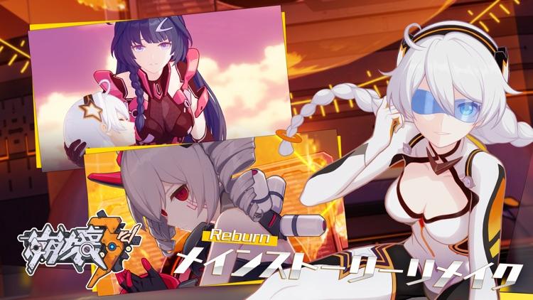 崩壊3rd screenshot-8
