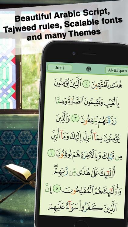 Quran Majeed – القرآن المجيد screenshot-0