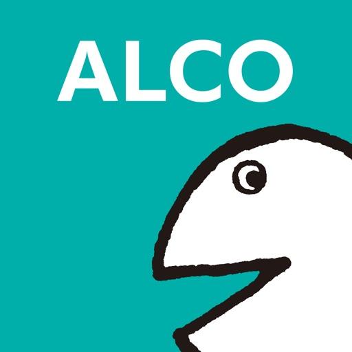 語学のオトモ ALCO[アルコ](アルク)