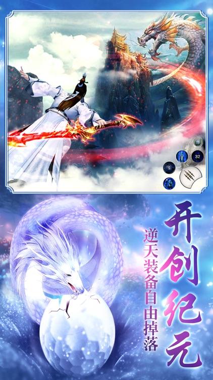 灵剑仙域:大型修仙,经典ARPG手游!