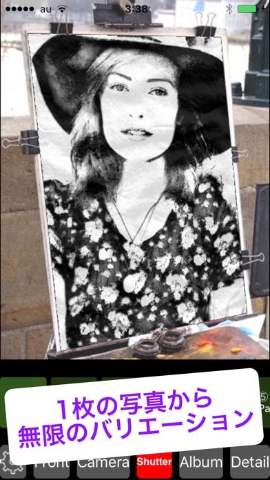 勝手に水墨画 Lite版-写真を墨絵に加工するフィルタ紹介画像4