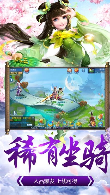 魔灵传说国际版 screenshot-4