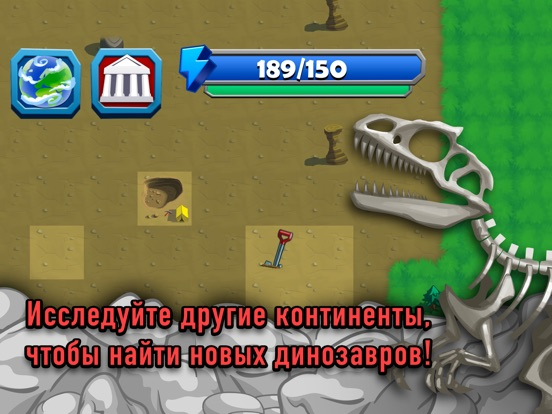 Скачать Dino Quest - Dinosaur Game