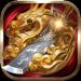 屠龙荣耀:铁血传奇王者3D变态手游