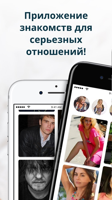 Ny serios dating app