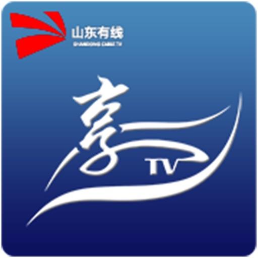 山东有线享TV iOS App